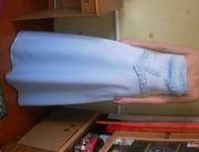 Выпускное вечернее платье в Кобрине